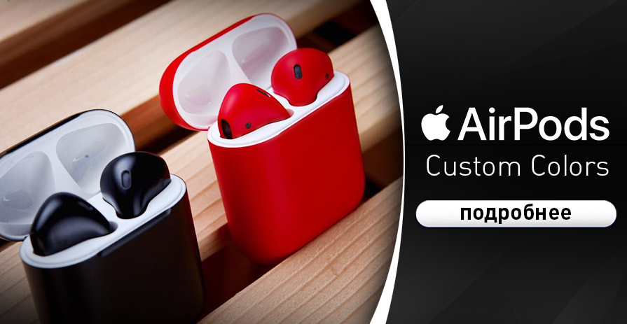 Apple AirPods Custom Colors
