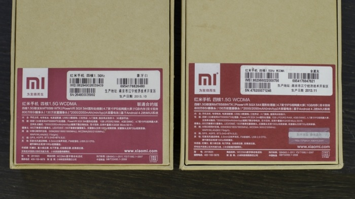 1391599814_xiaomi-red-rice-orig-vs-fake-27.jpg