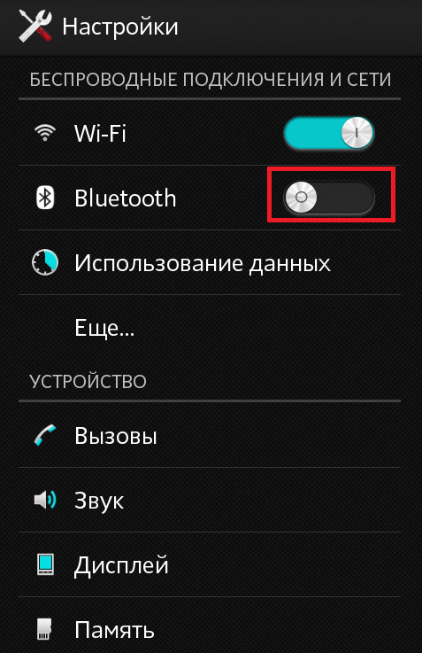 bluetooth--satelonlinekz.png