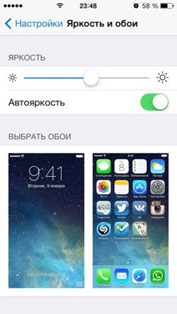 zaryadka-iphone-4.jpg