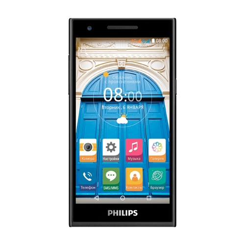 samsung-philips-3.jpg